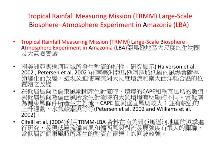 Tropical Rainfall Measuring Mission (TRMM)