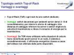 topologia switch top of rack v antaggi e svantaggi