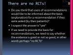 there are no rcts