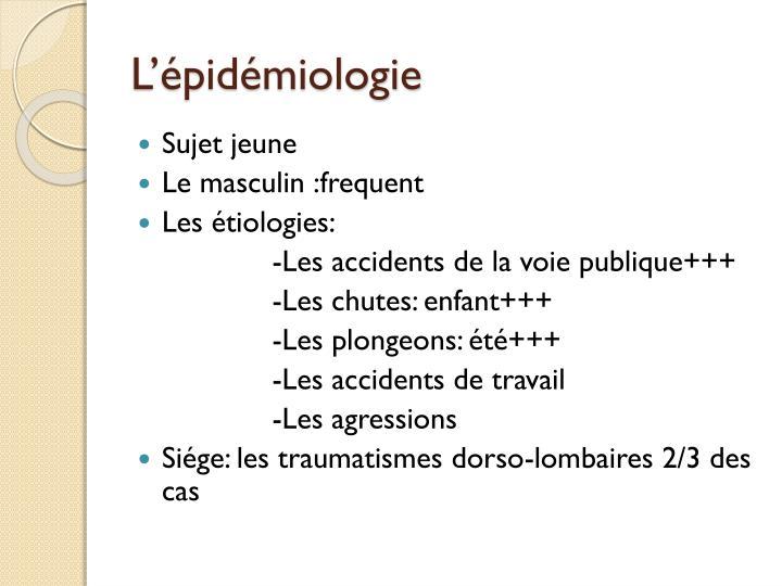 L'épidémiologie