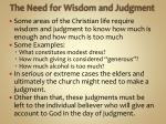 the need for wisdom and judgment1