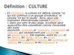 d finition culture