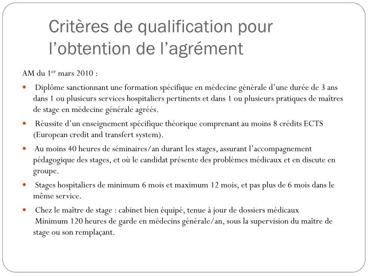 Crit res de qualification pour l obtention de l agr ment