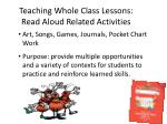 teaching whole class lessons read aloud related activities
