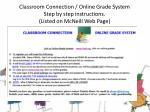 classroom connection online grade system step by step instructions listed on mcneill web page