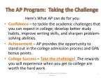 the ap program taking the challenge