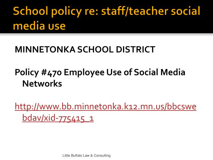 School policy re: staff/teacher social media use