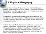 1 physical geography1
