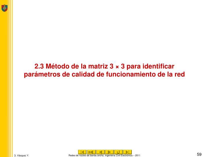 2.3 Método de la matriz 3 × 3 para identificar parámetros de calidad de funcionamiento de la red