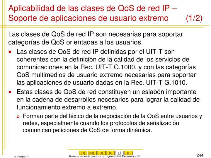 Aplicabilidad de las clases de QoS de red IP – Soporte de aplicaciones de usuario extremo (1/2)
