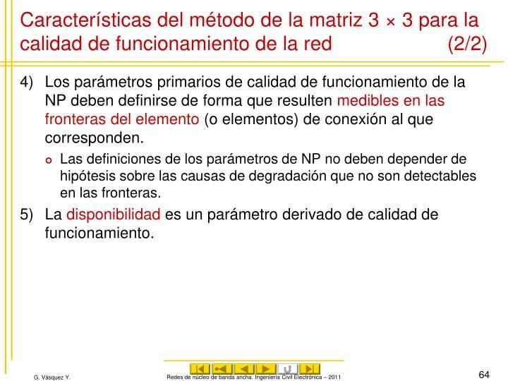 Características del método de la matriz 3 × 3 para la calidad de funcionamiento de la red (2/2)