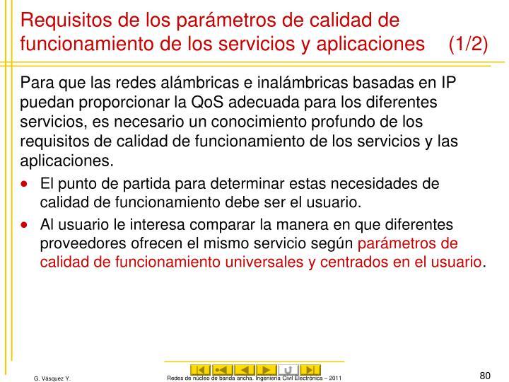 Requisitos de los parámetros de calidad de funcionamiento de los servicios y aplicaciones (1/2)