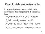 calcolo del campo risultante