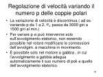 regolazione di velocit variando il numero p delle coppie polari