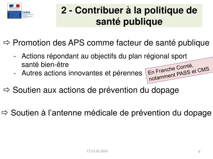 2 - Contribuer à la politique de santé publique