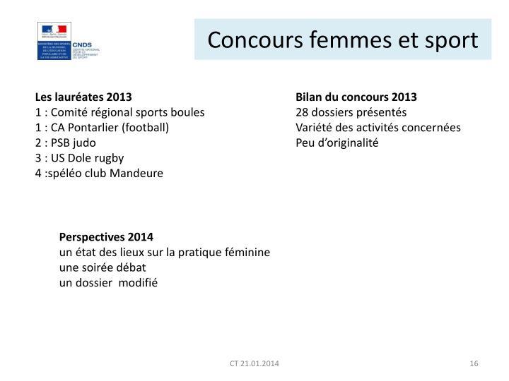 Concours femmes et sport