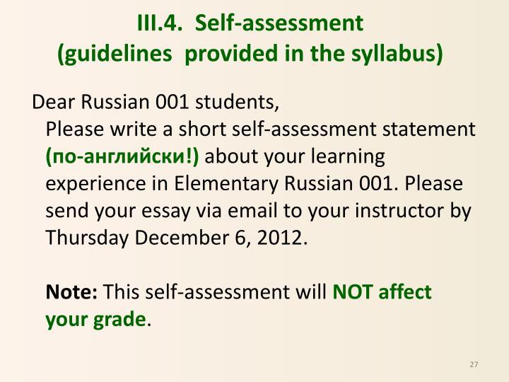 III.4.  Self-assessment