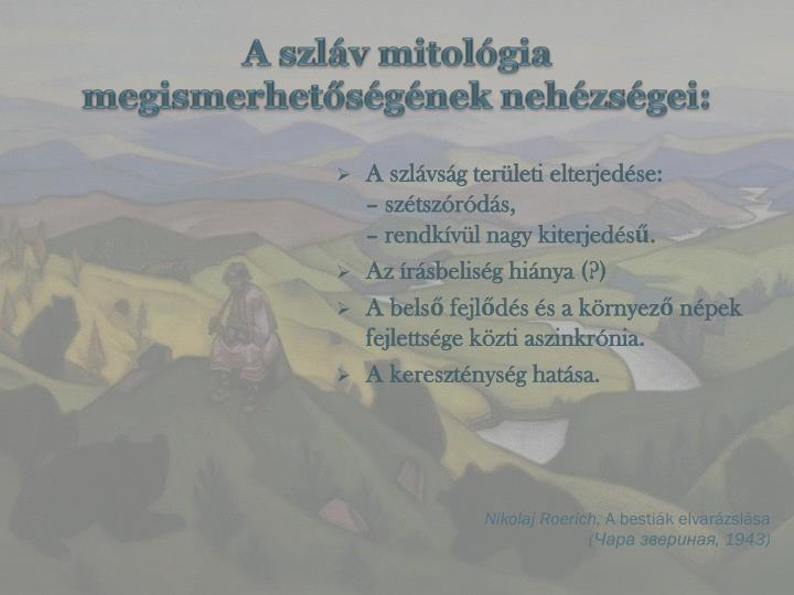 A szláv mitológia