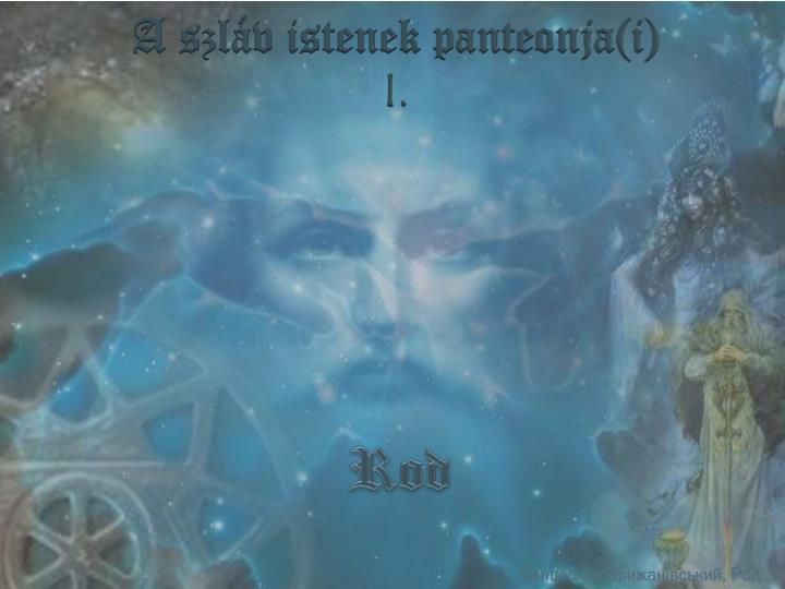 A szláv istenek panteonja(i)