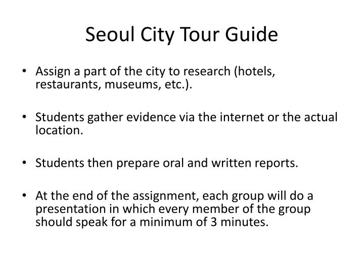 Seoul City Tour Guide
