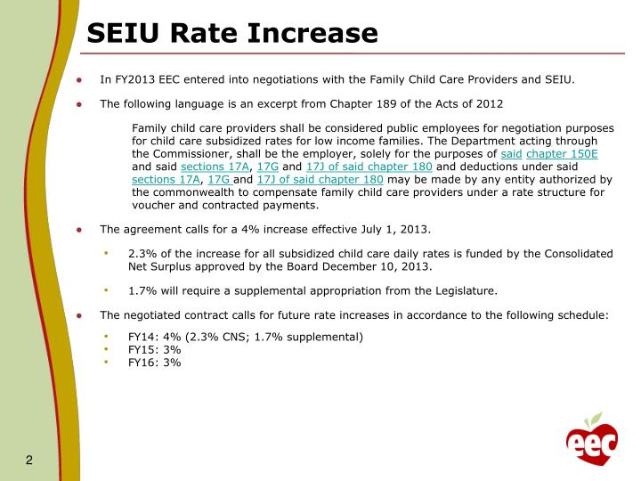 SEIU Rate Increase