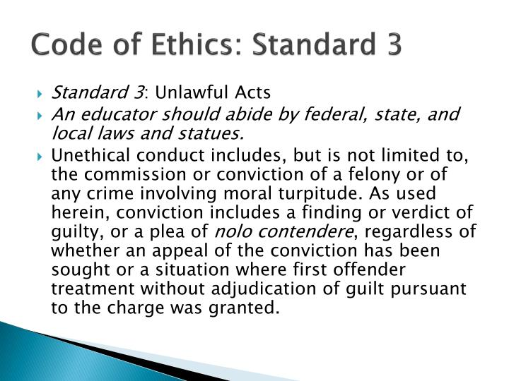 Code of Ethics: Standard 3