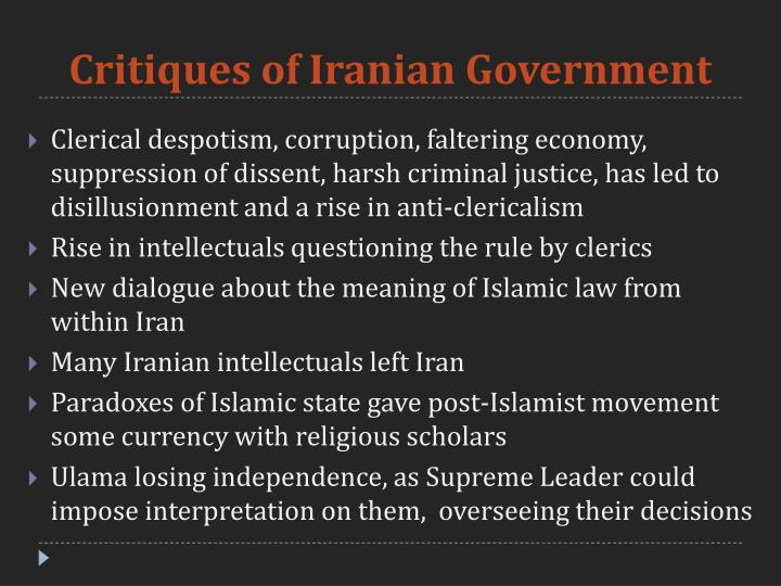 Critiques of Iranian Government