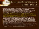 god blesses and renames jacob genesis 35 1 10