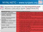 ny nj aetc www nynjaetc org