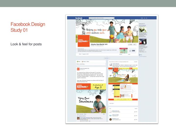Facebook Design Study