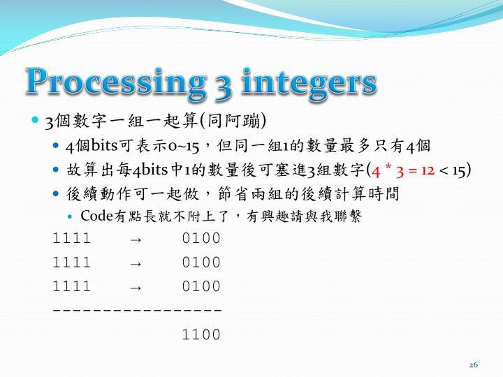 Processing 3 integers