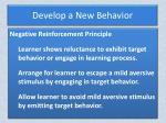 develop a new behavior2