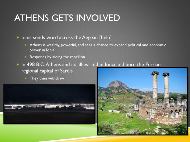 Athens gets involved