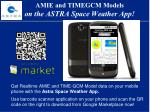 amie and timegcm models on the astra space weather app