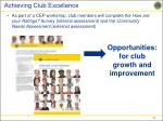 achieving club excellence