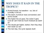 why does it rain in the tropics