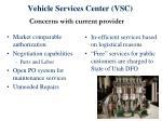 vehicle services center vsc