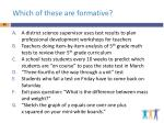 which of these are formative