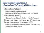 xqueuesendtoback and xqueuesendtofront api functions