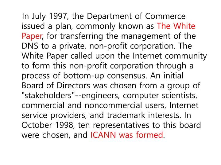 In July 1997, the Department of Commerce issued a plan, commonly known as