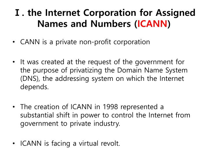 Ⅰ. the Internet Corporation for Assigned Names and Numbers (