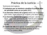 pr ctica de la justicia