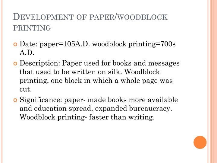 Development of paper/woodblock printing