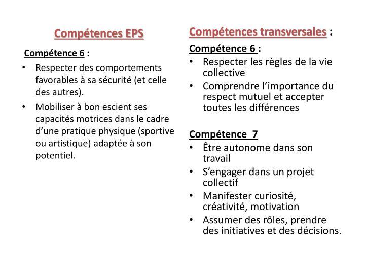 Compétences EPS