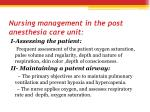 nursing management in the post anesthesia care unit