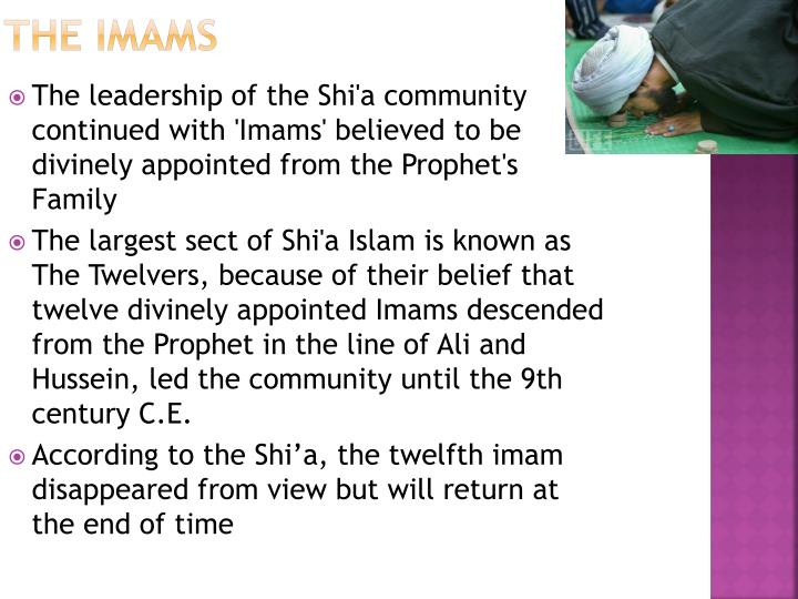The Imams
