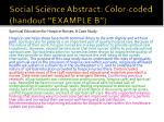 social science abstract color coded handout example b