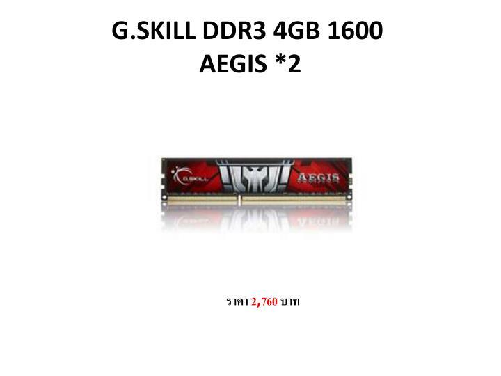 G.SKILL DDR3 4GB 1600
