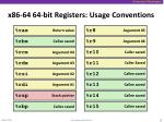 x86 64 64 bit registers usage conventions