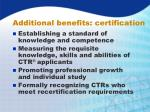 additional benefits certification